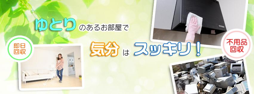 1週間前予約 2000円オフ!