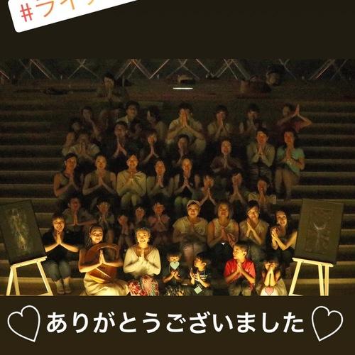 【札幌】♡夏休みSpecial♡ 親子も楽しめるライアー生演奏×月夜ヨガ&眠れるミニライブ