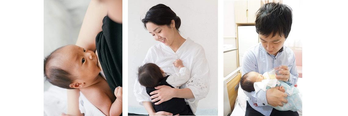 おっぱい教室 ~日々の授乳から断乳・卒乳・働きながらの母乳育児まで~
