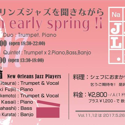 【定期公演】「喇叭の玩具箱」[New Orieans Jazz Players] ご予約【3月17日(金)18日(土)】