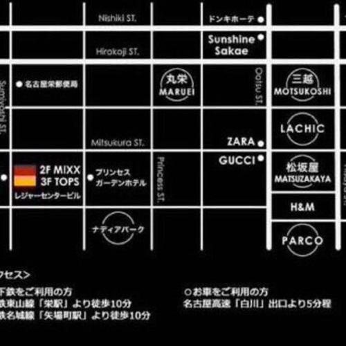 6/26 明哉EME クラブイベント