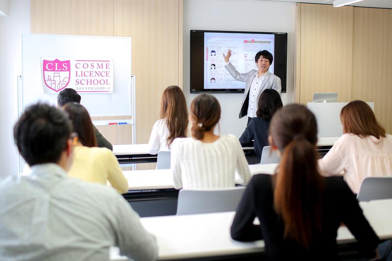 札幌校 無料日本化粧品検定説明会