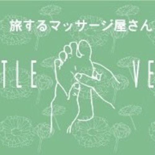 桜まつりリフレ with もみ処とぅーるばーる