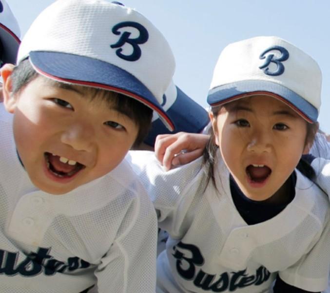 【体験】(中学生水曜日)ミズノコンディショニングスクールForベースボール&ソフトボール