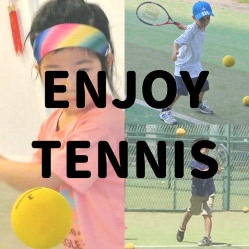 [4歳-7歳]ENJOY TENNIS