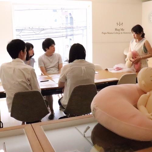 【マタニティスクール❶】出産・子育て準備クラス ~育児用品準備編~