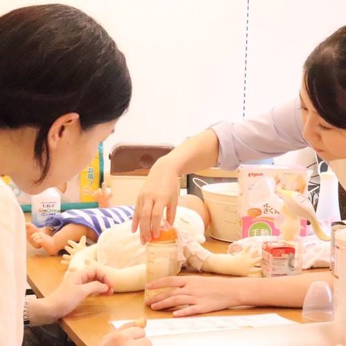 【マタニティスクール❶】~育児用品の準備をはじめよう編~