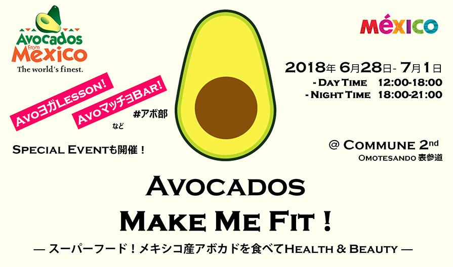 6/30 & 7/1 朝ヨガ体験 +アボカドスムージー AVOCADOS MAKE ME FIT!
