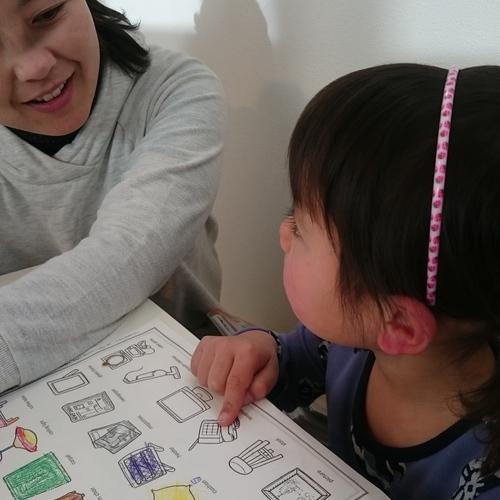 垂水舞多聞・こども英会話「オリバー」 親子で学ぶピンククラス