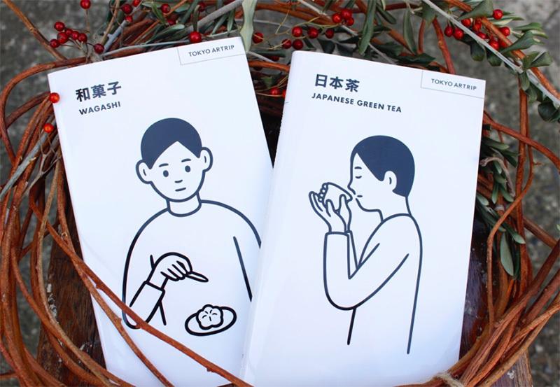 【 本とコーヒー】1/13(土)14(日)TOKYO ARTRIP「新年、美味しいお茶と和菓子を楽しむ会 」