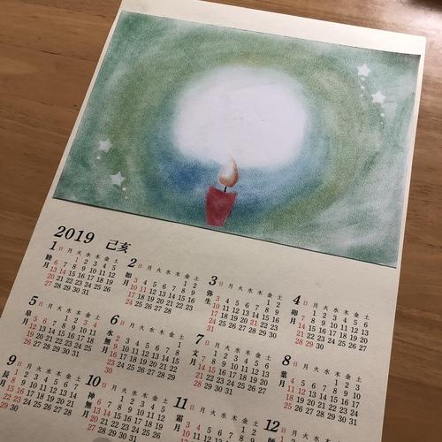 パステルアート横浜サロン「そらいろ」予約フォーム