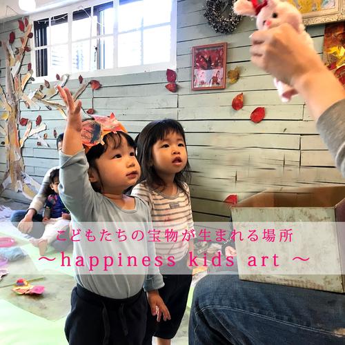 3/9・21・4/1・28キッズアートクリエイター養成講座説明会(ランチ&アート体験つき)