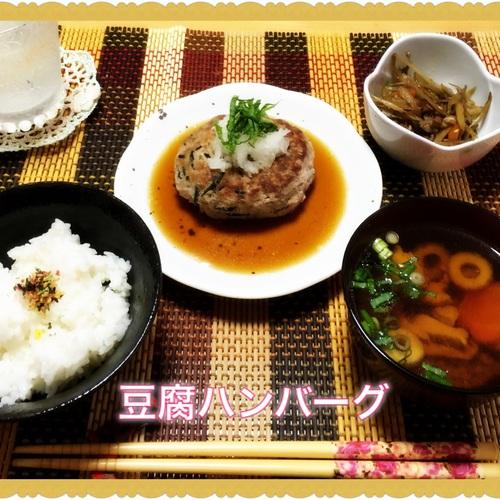 豆腐ハンバーグ・きんぴらごぼう・そば米汁
