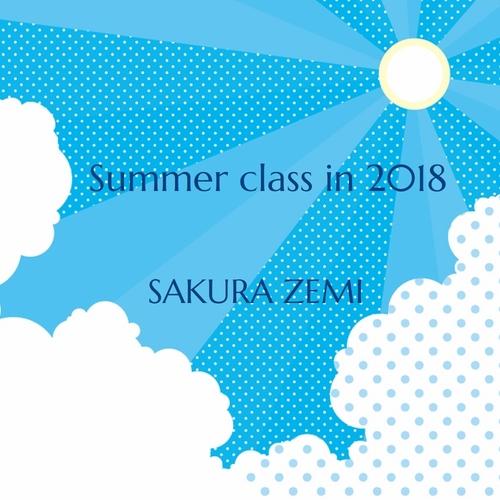 夏期講習2018会員事前オリエンテーション【小・中1・中2】