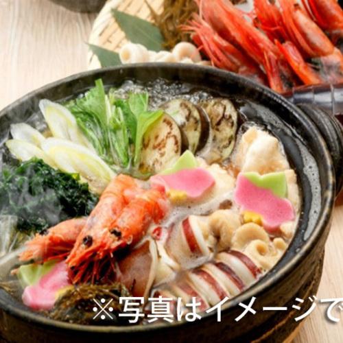 市場に出回らない福浦岩のりを食べよう!
