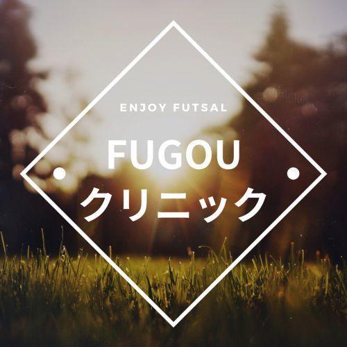 (第2/第4月曜)FUGOU中高生クリニック 20:00-22:00@横大路コート