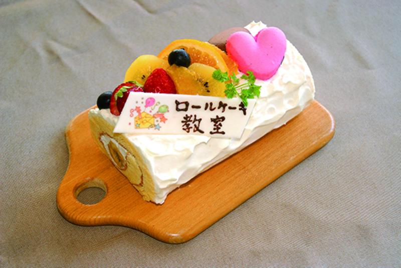 6/25(日) ロールケーキ作り教室|2017