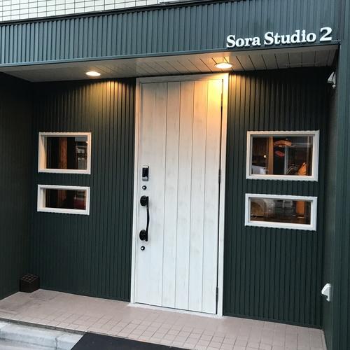 押上soraスタジオ2号店「body basic」