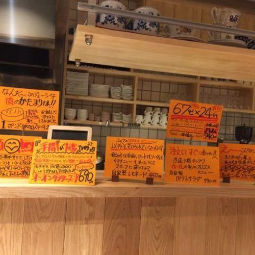 【体験コース 平日・休日】最近コト売りというコトバが流行り始まりました。「コト売りって何?」 (コトマーケティング協会)