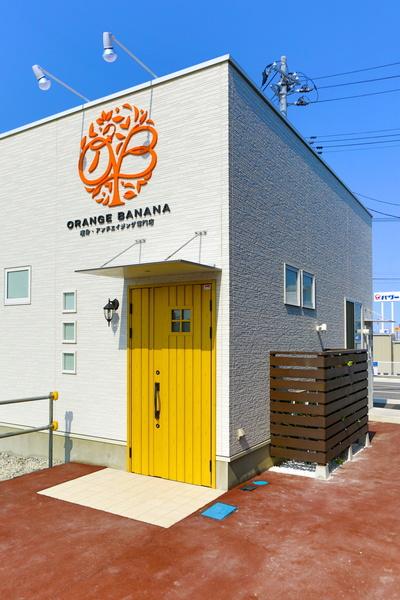 オレンジバナナ 亀貝インター店