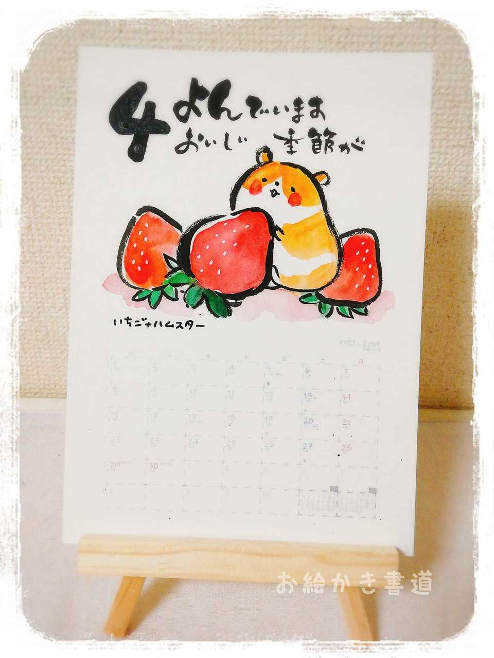 東京:季節のお絵かき継続レッスン
