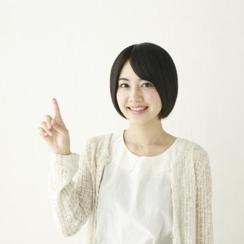【8月17日/東京】個別セミナー☆結婚までの距離がぐぐっと近づく恋愛アカデミー