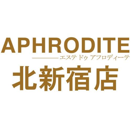 北新宿店(予約・お問合せ専用)