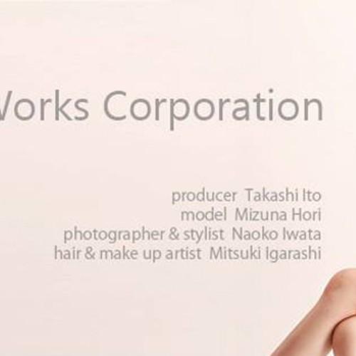 スタジオアオラ渋谷店の撮影予約はこちら