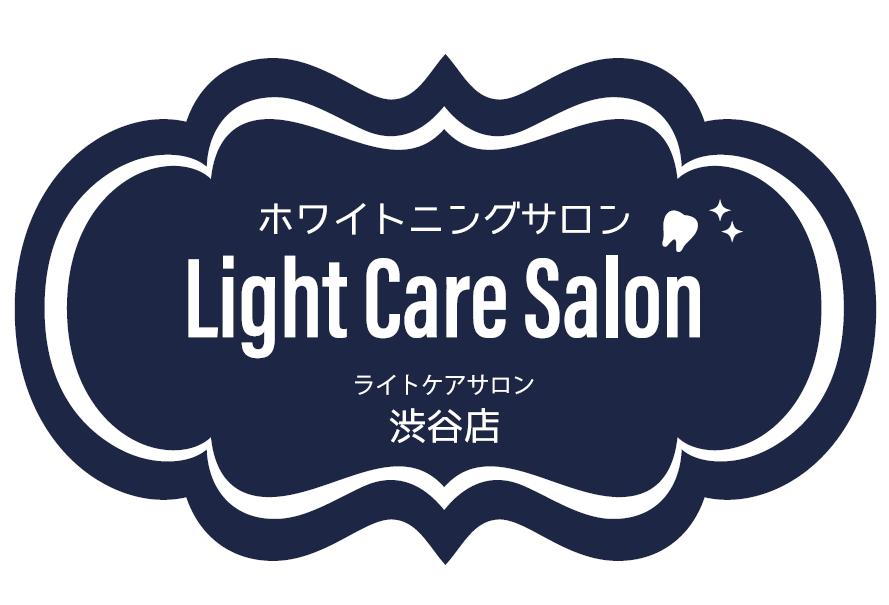 【完全個室サロン】Light Care Salon セルフホワイトニング&LEDフェイシャルエステ ご予約はこちら