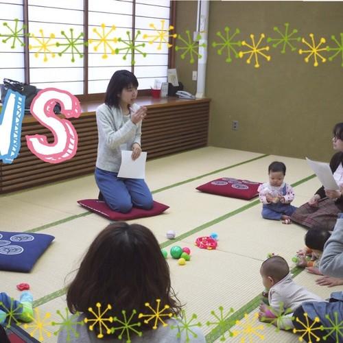 12/6(水)華子先生の東洋医学WS 『季節の養生 冬〜春編』
