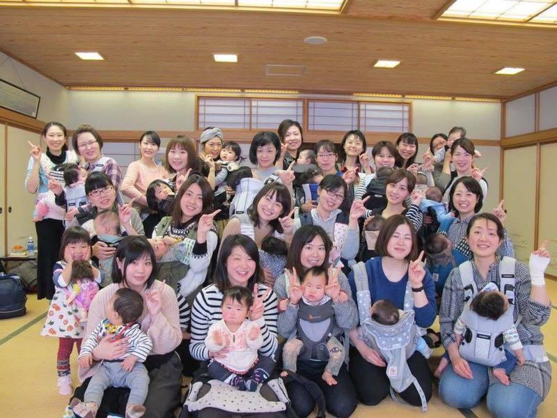 【新潟】北地区コミュニティセンター『抱っこdeダンス&さらし抱っこ体験』