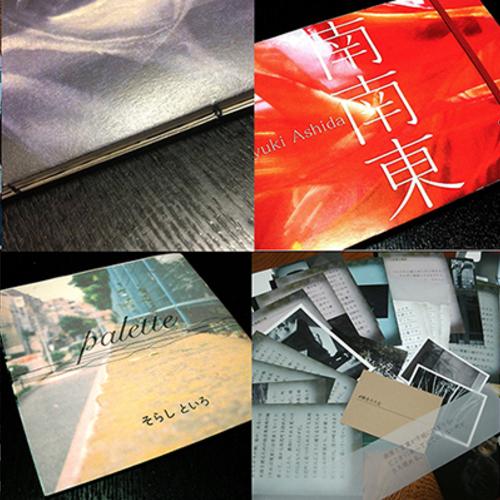 Lightroomの新しい楽しみ方「写真を撮って本にしよう」「写真と言葉」高見順賞受賞詩人川口晴美さんによる講演