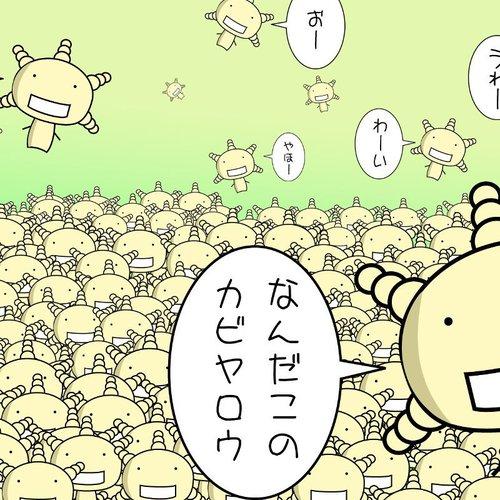 【 札幌 】さるちゃんのマニアック菌活&電磁波Ws ~ 北海道 初開催だよ! ~
