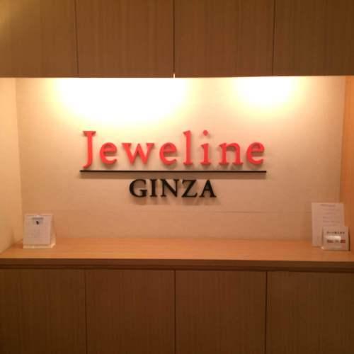 Jeweline (jewelry j)