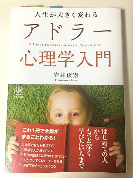 心が豊かになる読書会~ひかりの会~