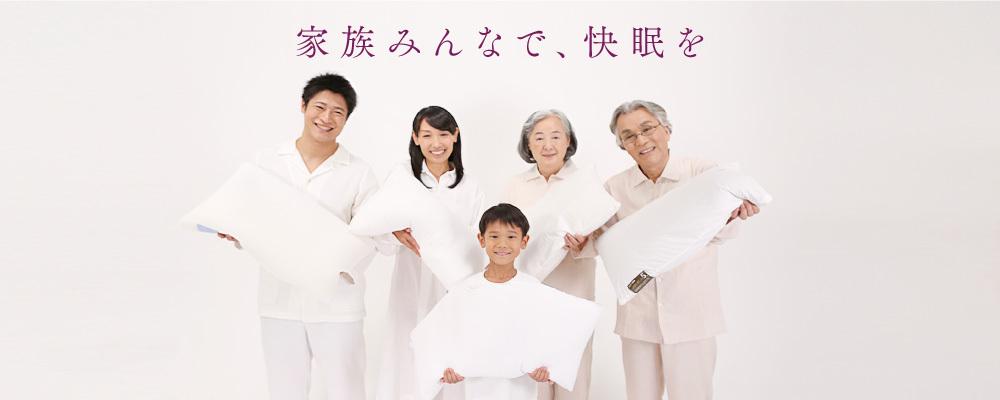 ロフテー枕工房 二子玉川クチュリエ店