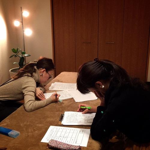 京都東医概論スクール2018年5月~7月レッスン(会員限定)