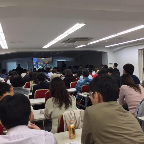 POPな経済自由人ビジネスセミナー(東京)