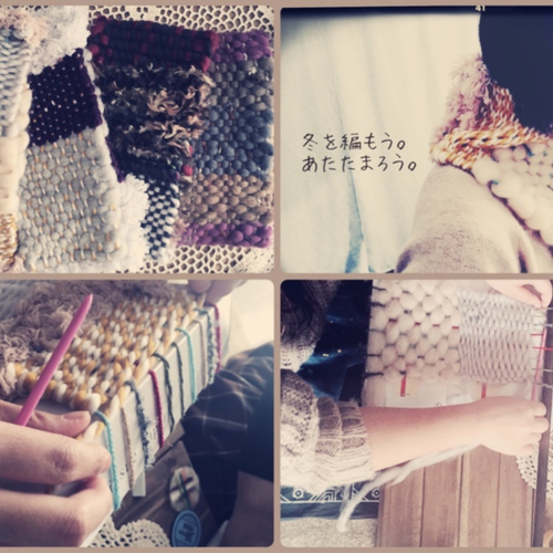 [冬を編もう。温まろう。]ティッシュボックスでスヌードを織る会