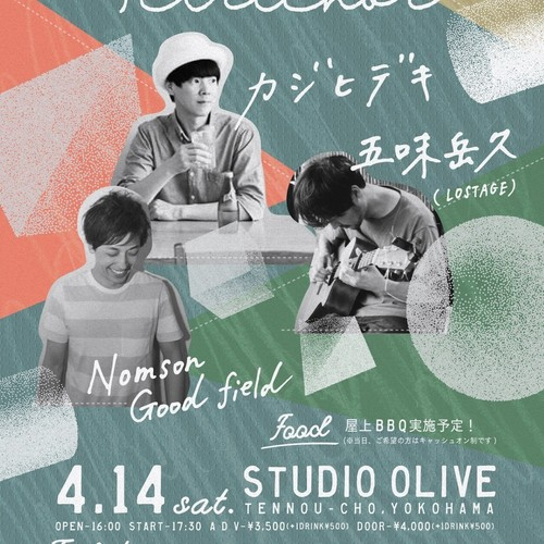 Studio Olive 30th Special Petrichor vol.2