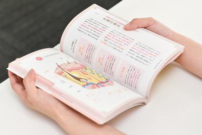 【東京校】対面1級試験対策講座 1日完結講座
