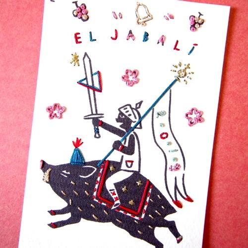 「はじめての紙刺繍〜クリスマスカード&年賀状〜」 at EDiTORS 11/25(日)