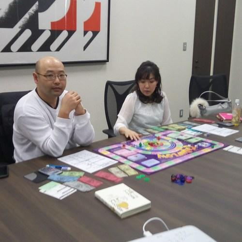 『 キャッシュフローゲーム研修会 』 ボードゲームで体感的にお金や投資の仕組みを学ぶ