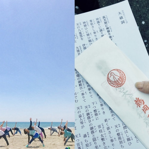 第10回 海ヨガ&大祓式