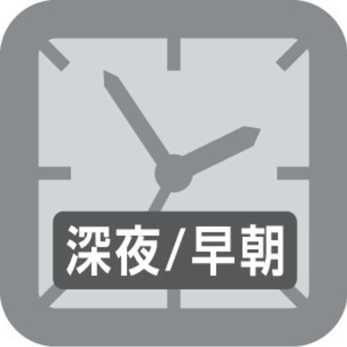大名スタジオ new!![深夜/早朝] 0時~9時までのご予約☆無料キャンペーン☆
