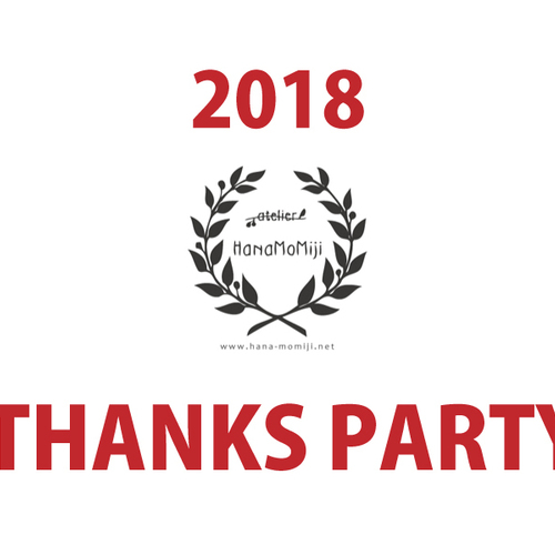2018 Thanks party
