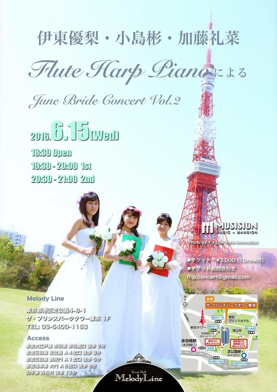 Flute Harp PianoによるJune Bride Concert Vol.2