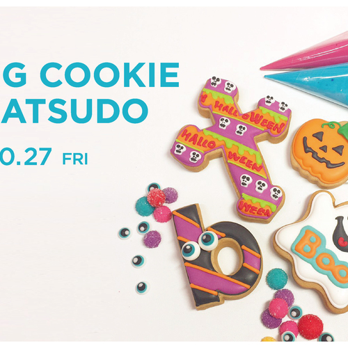 【福岡】コッコリーナのアイシングクッキーづくり -Halloween-