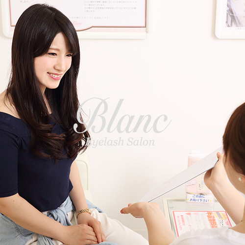 Blanc オトカリテ千里中央店(ブラン)