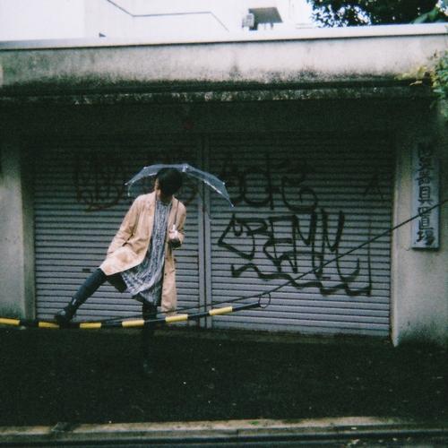 実験交流WS/vol.11 「詩の立体化‐雨‐」